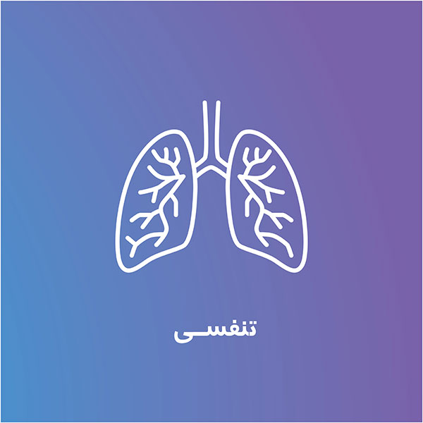 Respiratory-F