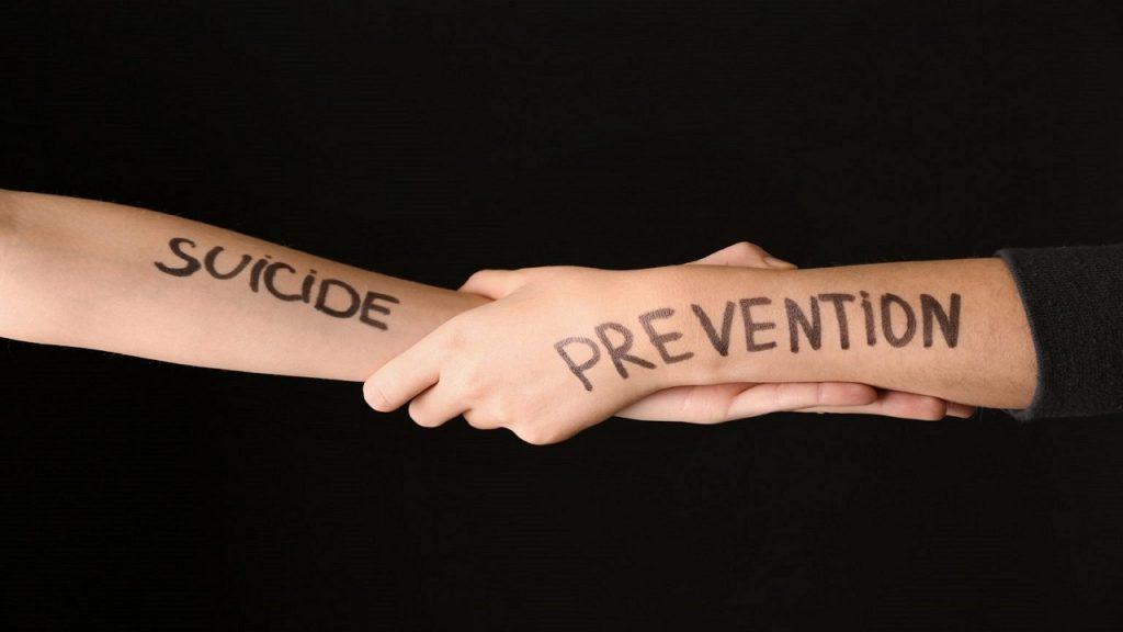 خودکشی و راه های پیشگیری از آن